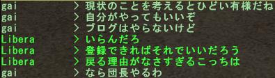3daime_02