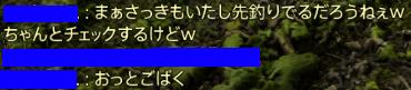 160923_04