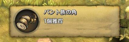 160908_08