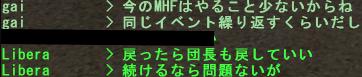 3daime_03