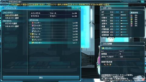 PSO2_kajino_02