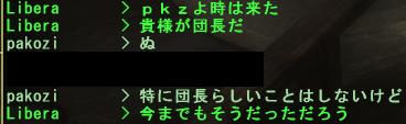 dtkt1