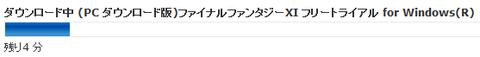 ff11160327_02
