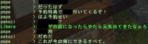 proge_01