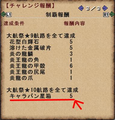 141001_3
