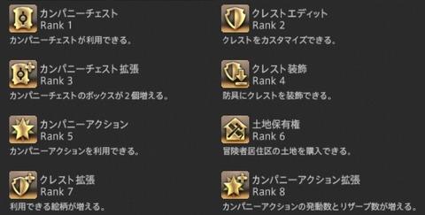 FCLike_02