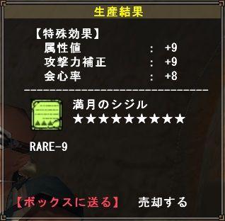shiten_shiji_3