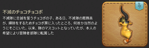 minion7_03_hume