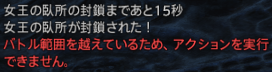 ff160301_01