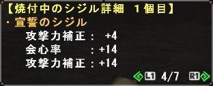 shiten_shiji_1