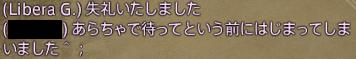 ff160301_03