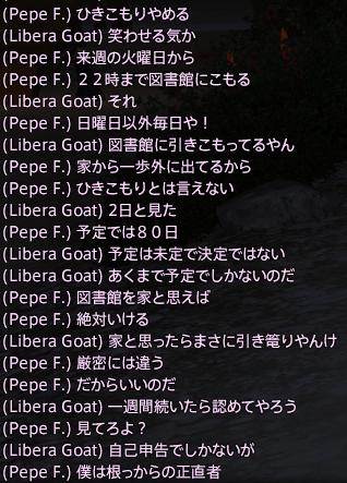 141011_pepe