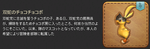 minion7_02_sou