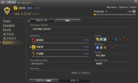 FC_01