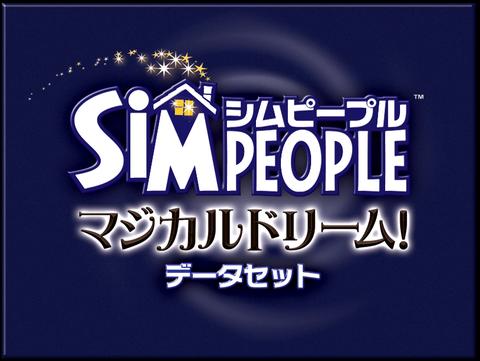 simp3_01
