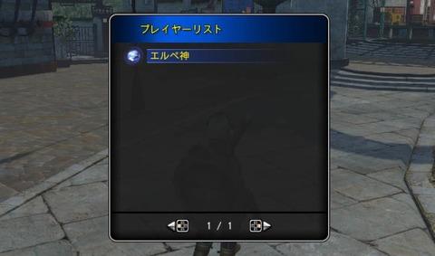 ixion_07