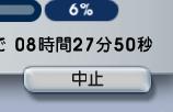 ff11160327_04