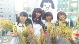 20121024_saien002