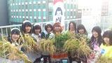 20121024_saien001