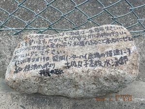 030_釜石30