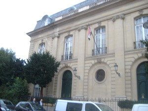 107_Iraq_Embassy_in_France