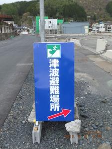 025_釜石25
