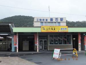 002_釜石2