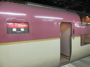 001_サンライズ瀬戸@東京駅