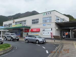 003_釜石3