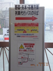 022_松島2