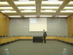 112_ConferenceHall@OECD
