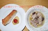 金目ソテー・豚ロースと豆の煮込み