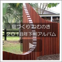 01画像編集1902