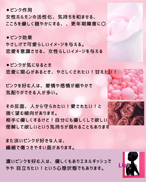 20191225_155500_0000