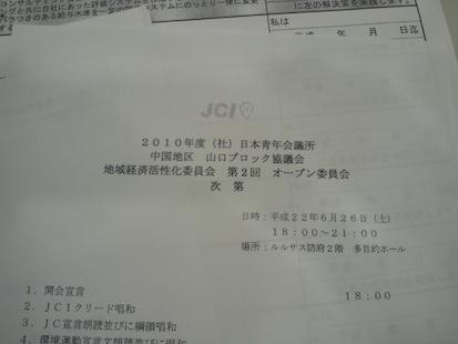 DCF00029