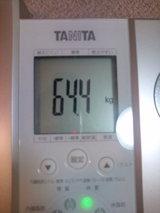 92b6d66f.jpg
