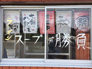 写真 2014-05-20 11 42 35