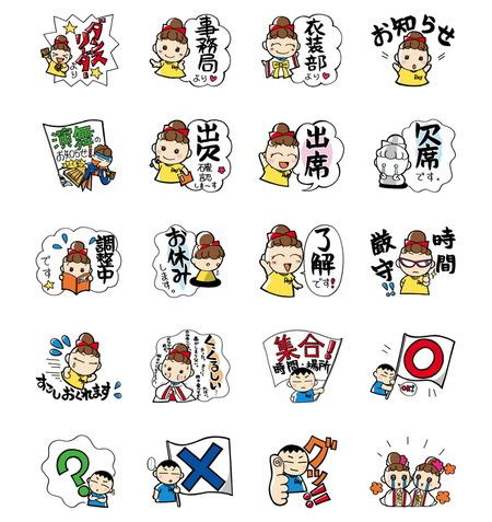 LINE スタンプ よさこい YOSAKOI (3)