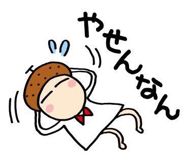 9 落書き LINEスタンプ 高校生 描いた 絵 (1)