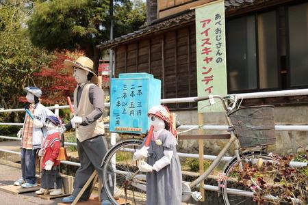 かかしロード 氷見市 柳田 カカシ (28)
