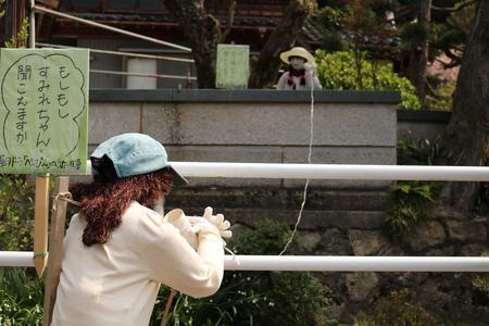 かかしロード 氷見市 柳田 カカシ (27)