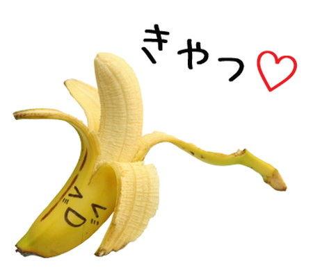 バナナ LINE スタンプ 写真 ラブ