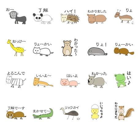 了解 動物 キモイ シュール LINE スタンプ 2