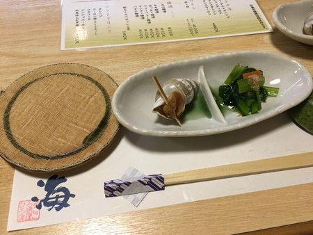 氷見市 ひろ海 料理 (2)