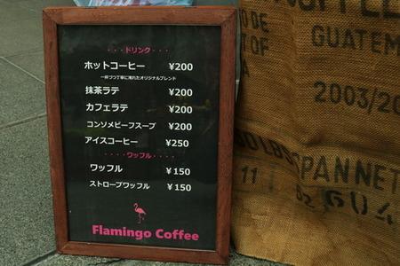 03 フラミンゴコーヒ メニュー ディスプレイ (2)