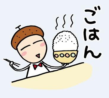 LINE スタンプ どんぐり 食欲の秋 どんぶり 日本昔話