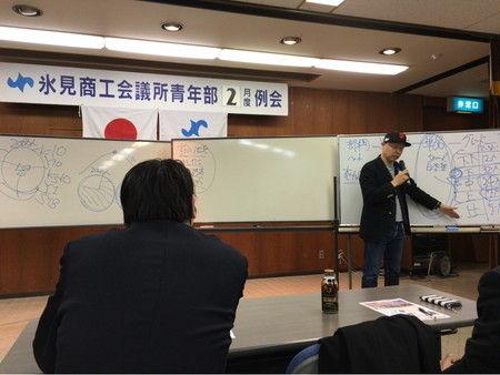佐藤勝人 サトーカメラ 講演 栃木 (3)