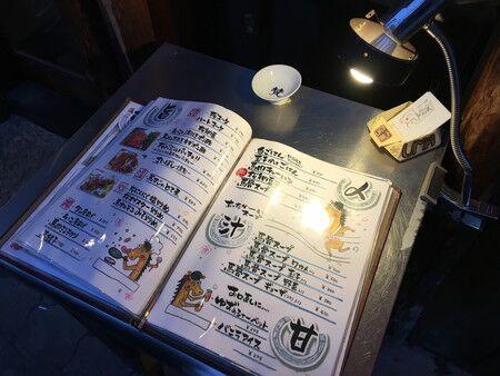 大阪 天満橋 馬屋 馬料理 専門店 (4)