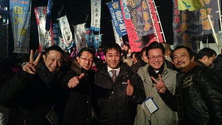 3-2 全国大会 いわみざわ大会 岩見沢 (2)