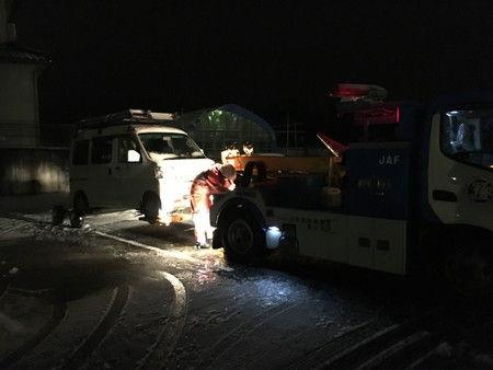 JAF 雪道 助け レッカー 移動 エンジントラブル (6)